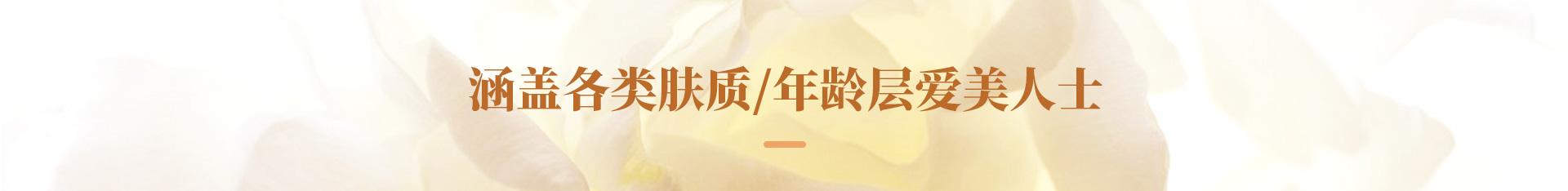哈颜轻美详情_14