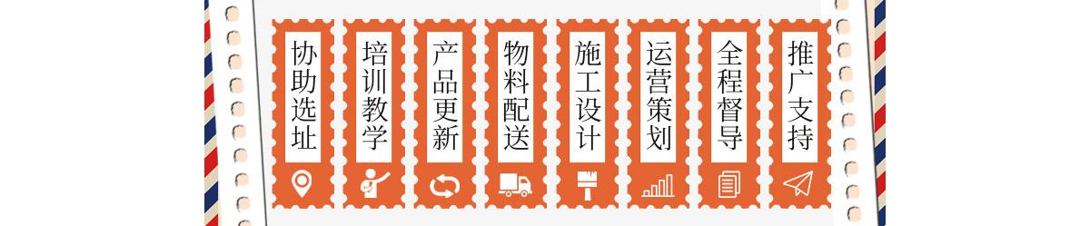 椰田湾茶饮ytwpc_20