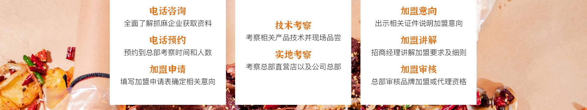 Drama抓麻手抓海鲜小酒馆详情_18