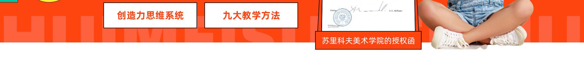 慧美述少儿美术详情_04