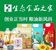 田坤道生態米面糧油社區店