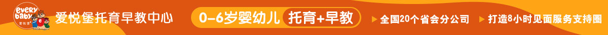 愛(ai)悅堡(bao)托xing)zao)教中xing)>  </a></div><div class=