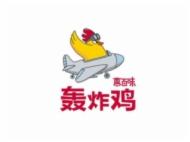 【慕百味轟炸雞加盟】小投資、大回報!優勢公開!