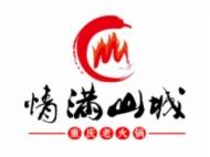 四川火鍋加盟哪家好?情滿山城店店火爆,致富就是如此簡單!
