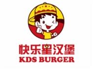 【汉堡店加盟】快乐星汉堡怎么样?出众的口味、专业的服务征服大众!