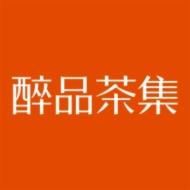 """醉品集团""""Z·20品牌""""战略合作大会圆满落幕,16家茶品牌加入合作阵营"""