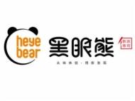 黑眼熊寿司加盟品牌一经上市风靡全国市场