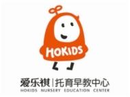 爱乐祺创始人陈靖女士受邀参加2019北京大学校友青年CEO俱乐部教育行业峰会
