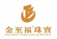 在国内发展得比较好的珠宝加盟品牌