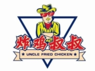 什么样的炸鸡品牌适合加盟?炸鸡叔叔可以信赖