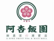 没有餐饮创业经验想开一家台湾饭团店怎么办
